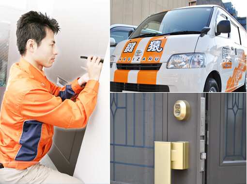 江南市で鍵屋をお探しなら安心の出張費無料で対応いたします